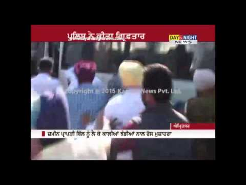 Congress leaders show black flags to PM Narendra Modi | Amritsar