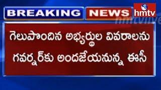 Telangana EC Ranjith Kumar Meets Governor Narasimhan | LIVE Updates From Raj Bhavan | hmtv