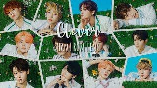 [REUPLOADED] THE BOYZ (더보이즈) - 'Clover' Lyrics [Han Rom Eng]