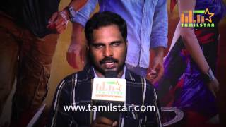 Arun Bharathi At Magadheera Movie Audio Launch
