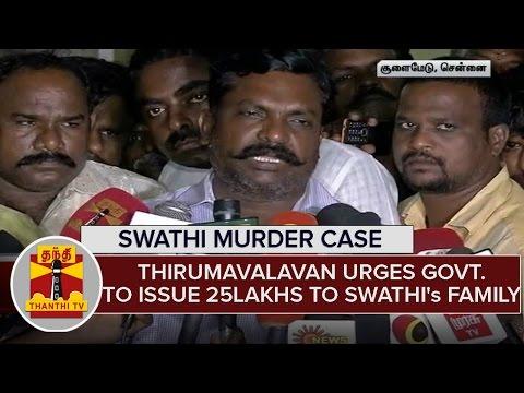 Infosys Employee Swathi Murder Case : Thirumavalavan Urge Govt. To Issue 25 Lakhs To Swathi's Family