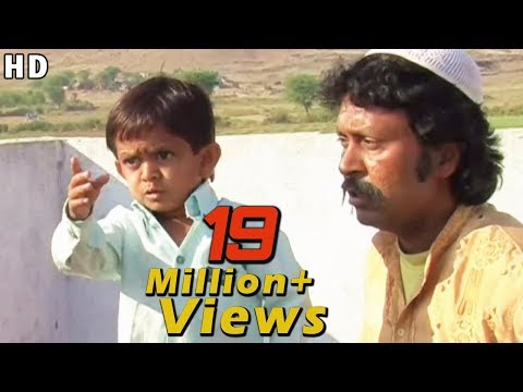 Khandesh Ka Mama Aur Bhanja   Khandesh Comedy   Asif Albela thumbnail