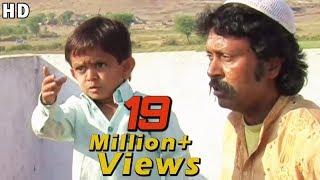 Khandesh Ka Mama Aur Bhanja Khandesh Comedy Asif Albela