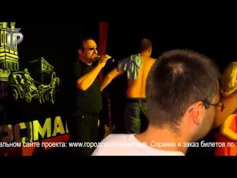 Бутырка - Вторяки не чай Москва театр песни Городской романс 29 06 13