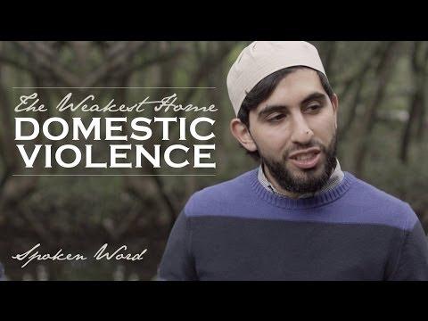 The Weakest Home - Domestic Violence ᴴᴰ ┇ Muslim Spoken Word ┇ by Kamal Saleh ┇ TDR ┇
