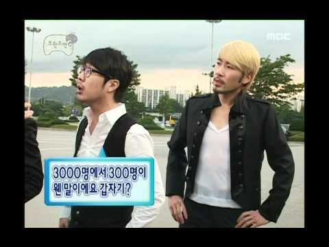 Infinite Challenge, Japan #01, 무한도전 일본 가다 20070929