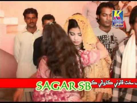 Sahera Ameera Begum Album 2 Kunwar Khe Salam Mokal Dhi Aman(((sagar))) video