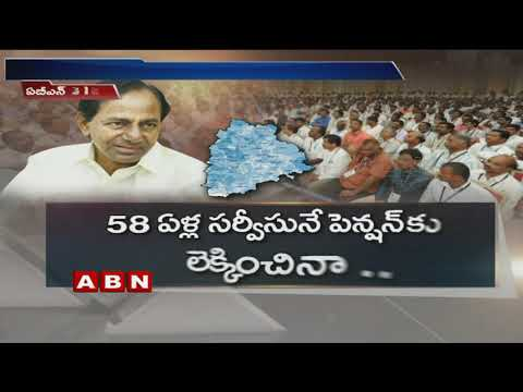 CM KCR focus on increase retirement age of Govt employees to 61 years | ABN Telugu