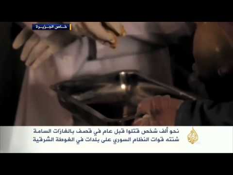 الذكرى الأولى لمجزرة غوطة دمشق