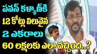 Somireddy Comments On Pawan Kalyan | TDP Minister Somireddy Chandramohan Reddy | Top Telugu Media