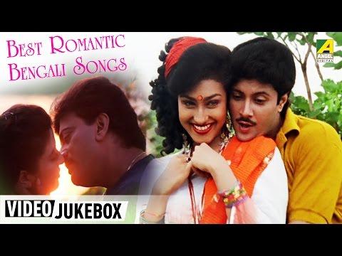 Best Romantic Bengali Songs -  Video Jukebox -  Bengali Movie Songs  - Love Songs - Good Quality