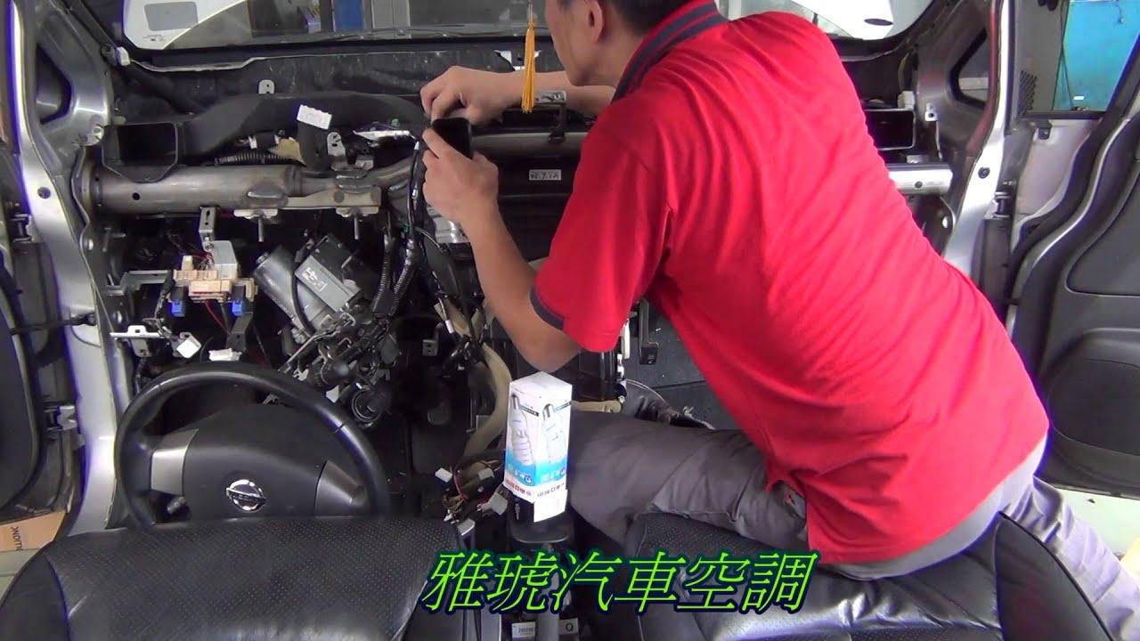 Evaporator Core Replacement Nissan Tiida 2008 蒸發器更換全記錄