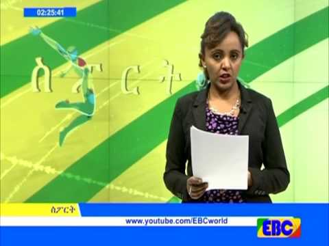 Sport Afternoon  News from EBC May 15 2017