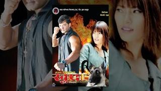 New Nepali Full Movie 2016/2073- KHURPA Ft Sabin Shrestha, Puspa Limbu, Sushma Adhikari