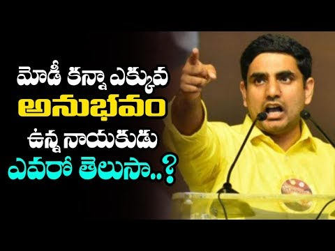 Nara Lokesh Reveals PM Modi Politics On AP | Nara Lokesh Compares Chandrababu & Modi | indiontvnews
