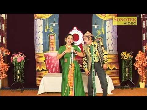 Dharampal Chaudhary Ka Hawamahal Dharampal Hindi Nautanki Rasiya Comedy Sonotek Artist Music