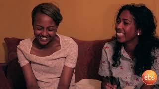 የአዲስ አበባ ትዝታ ሰብሳቢዎቹ ሴት ወጣቶች በእሁድን በኢቢኤስ  Sunday With EBS Vintage Addis Ababa