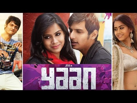 Yaan Full | Tamil Movie Online video