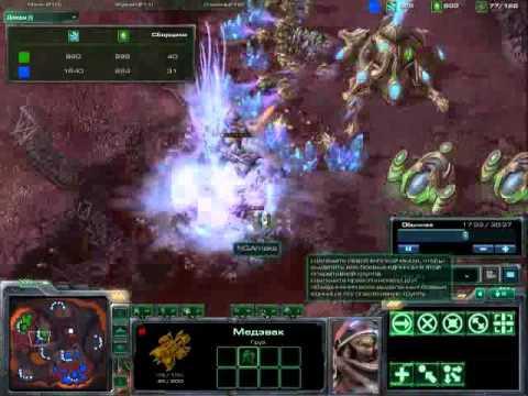 Starcraft 2 PvT Мастер-класс ЛКИ [Part 2/3]