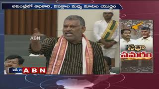 YCP MLA Chevireddy Bhaskar Reddy Open Challenge To Payyavula Keshav | AP Assembly Budget Session