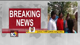 Kusumanchi Revenue Officers Threats to Lingala Thanda Farmers | Khammam