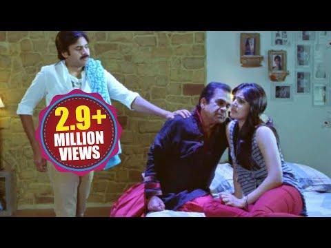 Attarintiki Daredi Comedy Scenes || Aahalya Drama Scene (lalitha Kalalu) - Pawan Kalyan video