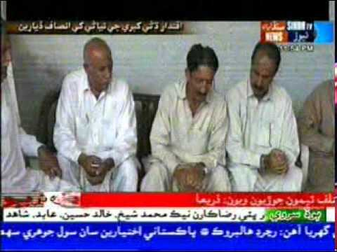 Khipro Zenab Bhayo Story Sindh Tv News Part 3 video