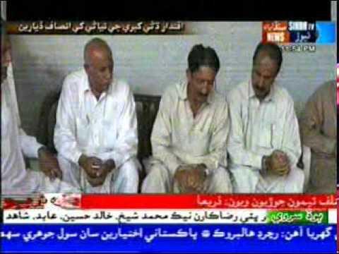 Khipro Zenab Bhayo Story Sindh Tv News Part 3 video