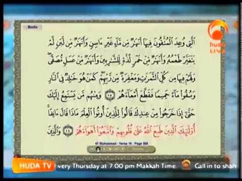 Correct Your Recitation Apr 23rd 2015 #HUDATV