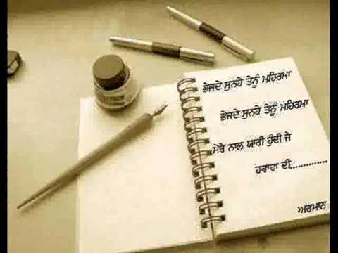 Punjabi Sad Song   'nishan' By Preet Harpal Nd Edit By Arman Sony [99159 39591] video