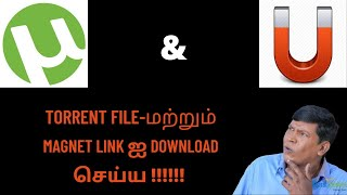How to download Torrents from .torrent file and Magnet Links in Tamil | The Viruz