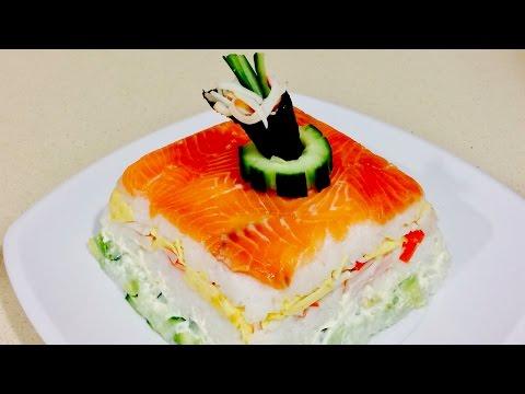 """САЛАТ - ТОРТ """"СУШИ""""  Очень вкусно!!! Удивительный рецепт салата на праздничный стол. Рецепты салатов"""