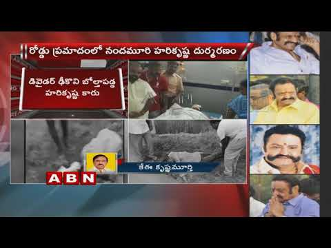 AP Deputy CM KE Krishnamurthy Shares His Memories with Nandamuri Harikrishna