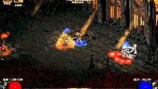 暗黑破壞神 II 暗黑聖殿 - 暗黑技研 1.08版風之力&弓馬vs神秘避難所