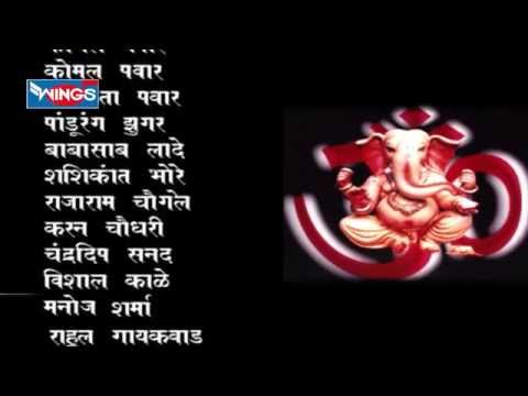 Jai Dev Jai Dev Jai Mangal Murti Ganesh Aarti || Full Aarti Song By Swapun Dabolkar video