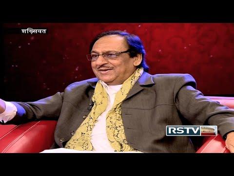 Shakhsiyat With Ghulam Ali (part 2 2) video
