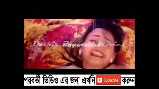 Bangla Movie 2017 Kharap Full বাংলাদেশের সবচেয়ে খারাপ ছবি । মুনমুন আমির খান