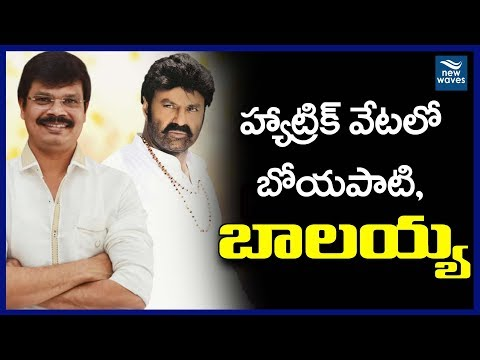 Nandamuri Balakrishna 105th Movie with Boyapati Srinu | Tollywood | New Waves