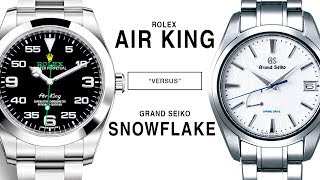 ROLEX vs. GRAND SEIKO: SNOWFLAKE vs. AIR KING: 116900 vs. SBGA211