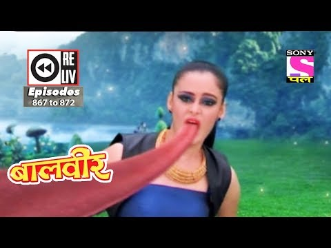 Weekly Reliv - Baalveer -  10th Feb to 16th Feb 2018  - Episode 867 to 872 thumbnail