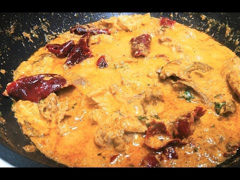 COCONUT CHICKEN CURRY- RESTAURANT STYLE CHICKEN CURRY- COCONUT MILK CHICKEN CURRY
