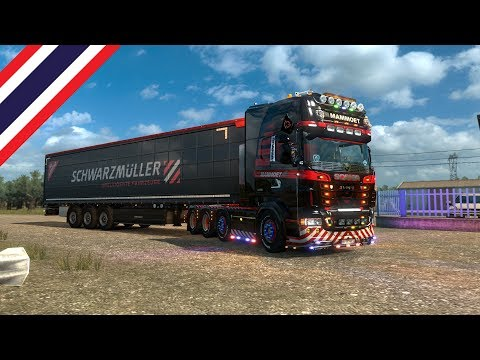 (2.1 MB) Euro Truck Simulator 2 Scania RJL MOD Review