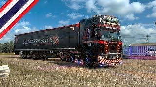 Euro Truck Simulator 2 Scania RJL MOD Review 2.1 MB