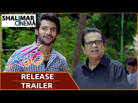 Garam Release Trailer || Aadi, Adah Sharma thumbnail
