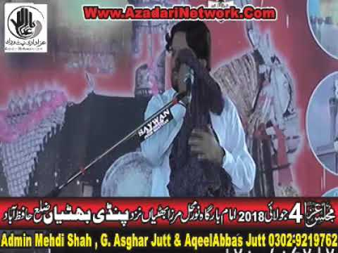 Zakir Syed Iqbal Hussain Shah 4 july 2018 Mirza Bhattian