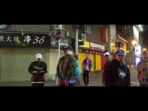 KING OF SWAG | ChrisBrown Ft. Young Lo - Everybody (AttackTheBlock)