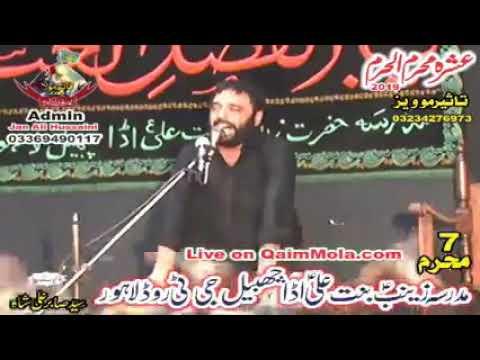 Uthi Jaag Sehary Walay   Qaymat Musiab   Noha  Zakir Najam Ul Hassan Notak 