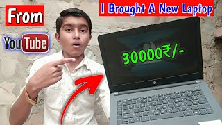 I Brought A New Laptop 30000₹/-