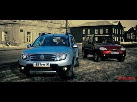 Полигон №4 Краш тест Chevrolet Niva и Renault Duster