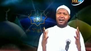 MELKAM SRAWOCH | መልካም ሥራዎች Part 1 - Usataz Yasir Abdulmanan